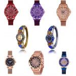 Выбираем женские часы