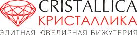 КРИСТАЛЛИКА